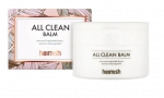 Balsam do demakijażu - All Clean Balm 100 ml