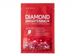 Maska rozjaśniająca - Diamond Brightening - Glow Luminous Ampoule Mask