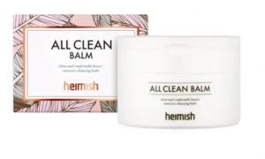Balsam do demakijażu - All Clean Balm